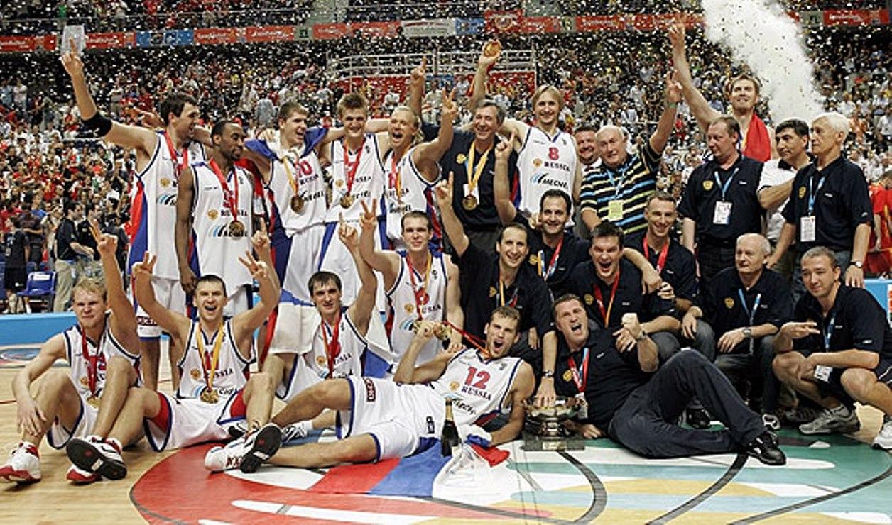 Košarkaši Rusije na iznenadjenje svih postali sampione Evrope 2007. na prvenstvu u Spaniji