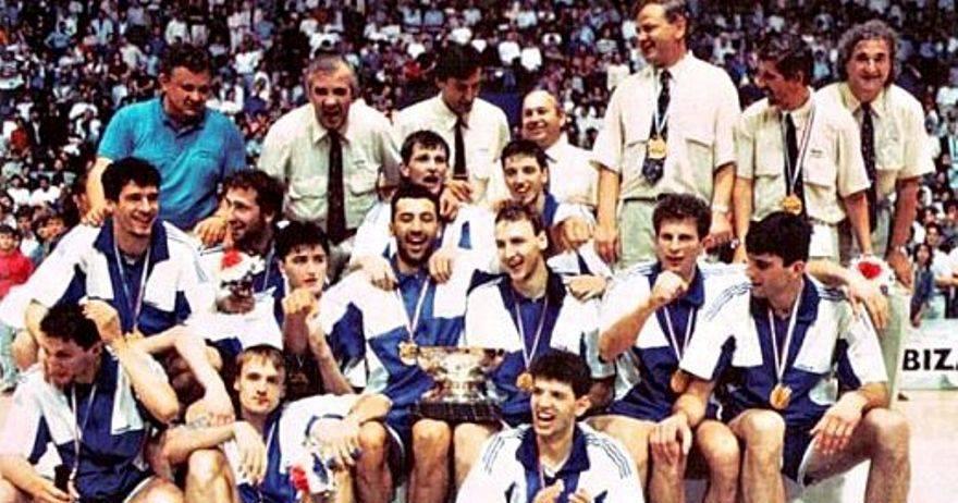 Evropski šampioni u Zagreba 1989. godine su bili: Dražen Petrović, Vlade Divac, Toni Kukoč, Dino Rađa, Žarko Paspalj, Predrag Danilović, Stojan Vranković, Jure Zdovc, Zoran Čutura, Zdravko Radulović, Zoran Radović, Mario Primorac i selektor Dušan Ivković.