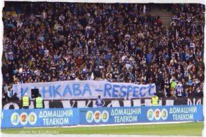 """navijači Dinama su mu odali priznanje na jednoj od narednih utakmica razvivši transparent na kome je pisalo """"Kankava respect""""."""