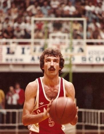 Dragan Kićanović je fantastičnim potezom doneo Jugoslaviji titulu šampiona Evrope 1975. godine.