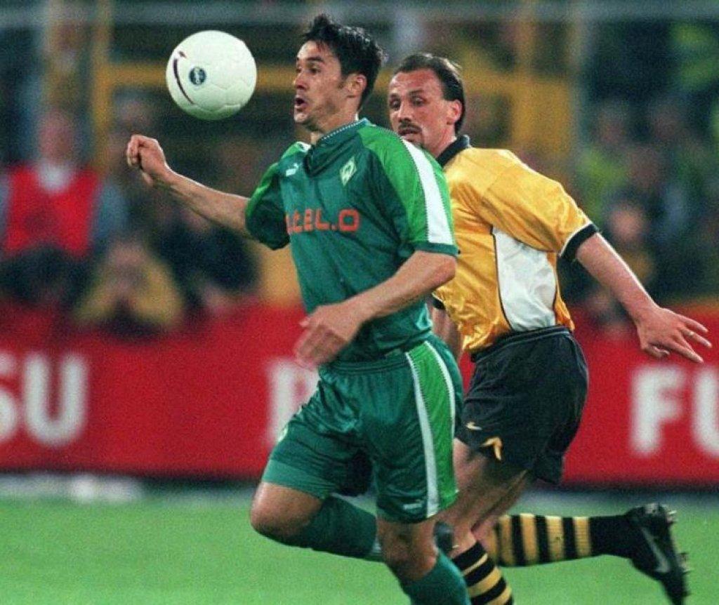 Rade Bogdanović je bio jedan od fudbalera koji su tvrdili da im je tražen novac da bi pozvan da nastupa za reprezentaciju Jugoslavije.
